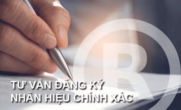 Tờ khai đăng ký nhãn hiệu được thực hiện như thế nào?